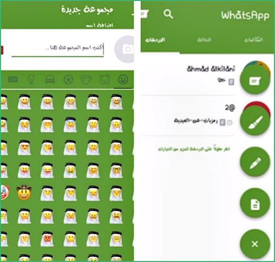 baixar-whatsapp-arab-apk