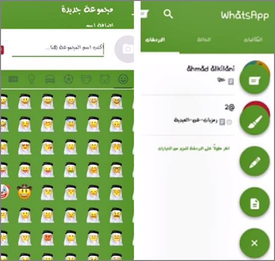 download-whatsapp-arab-apk